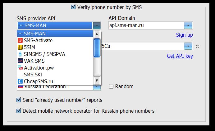 Your custom API in the phone verification services API list
