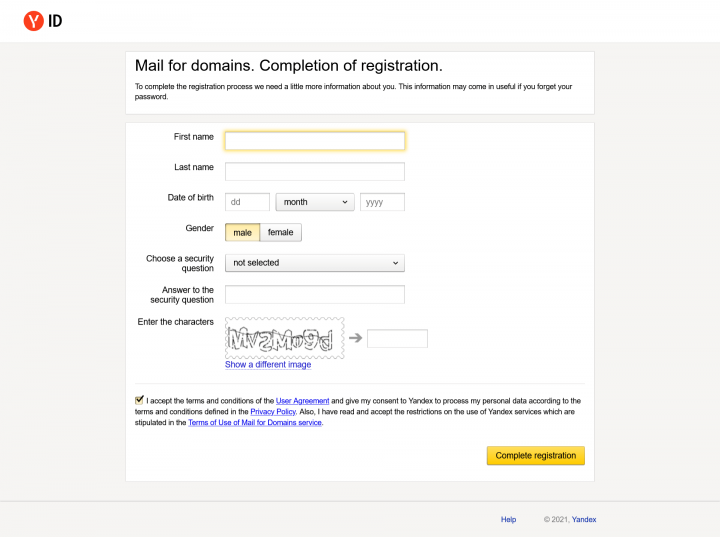 Completion of registration form of the Yandex Mail for domains service
