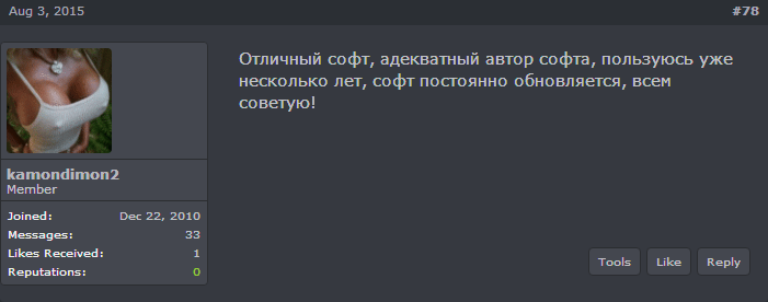 achat_kamondimon2