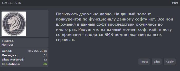 achat_link34
