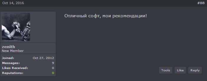 achat_zenith