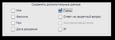 additional_account_data_city