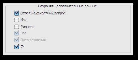 Доступный набор дополнительных данных для Яндекса