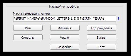 """Новая кнопка шаблона """"Год рождения"""""""
