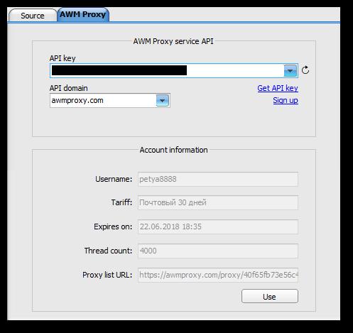 Branded proxy service subtab