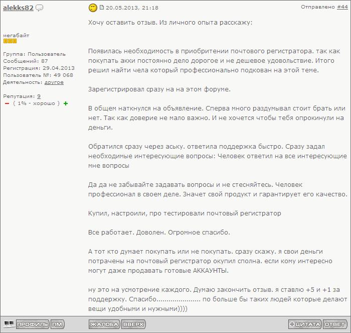 exploit_alekks82