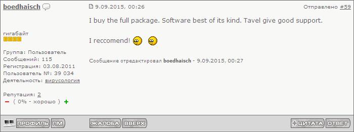 exploit_boedhaisch