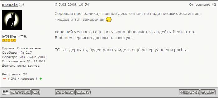 exploit_granata