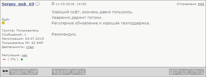 exploit_sergeymsk69