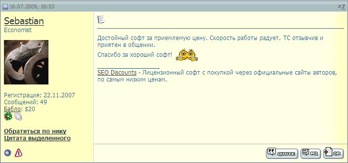 gfb_sebastian