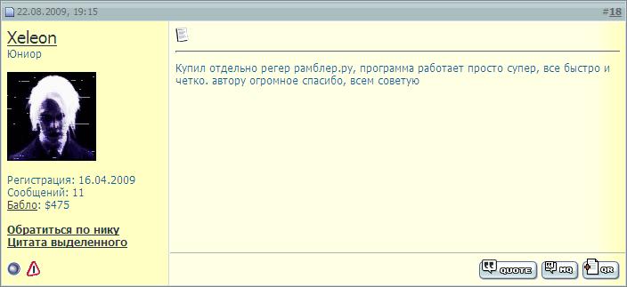 gfb_xeleon