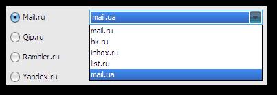 Поддержка домена mail.ua в регере mail.ru
