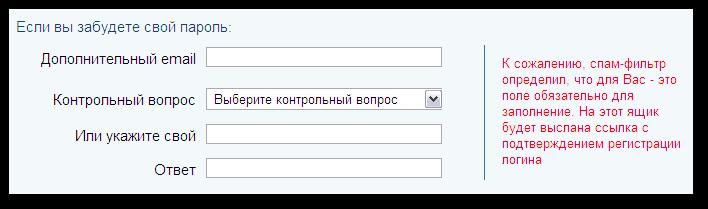 Запрос обязательного подтверждения по e-mail на meta.ua