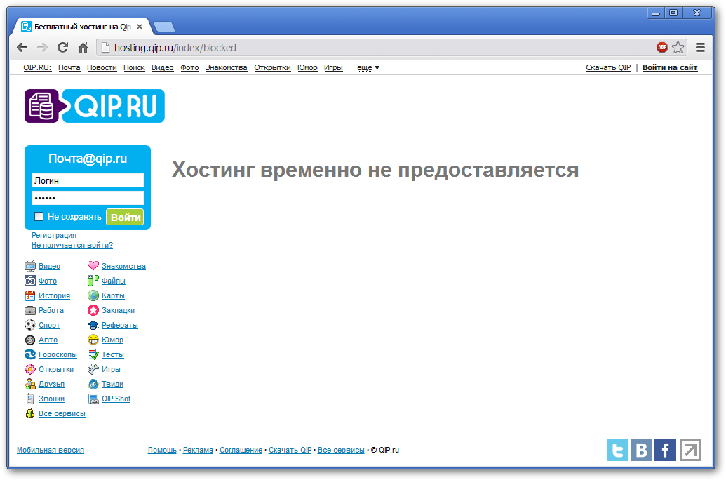 Майл хостинг видео как скопировать базу данных сайта с хостинга на компьютер