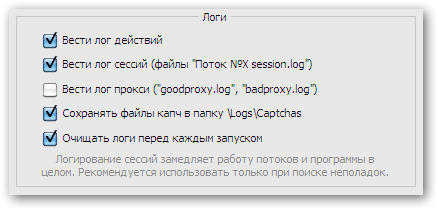 save_captcha_files