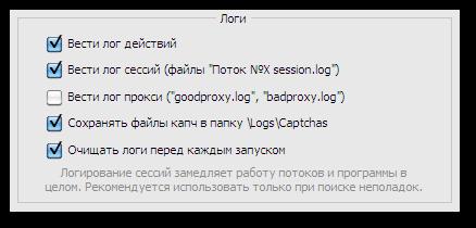 save_captcha_files