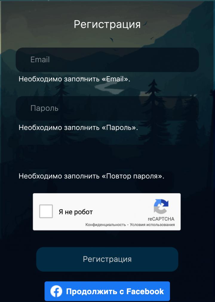 Форма регистрации на SMS-MAN.ru