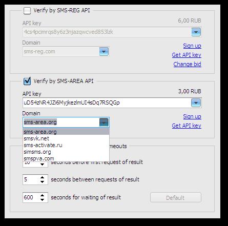 sms_verification_settings_en