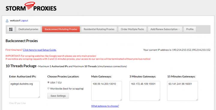 Панель управления Stormproxies