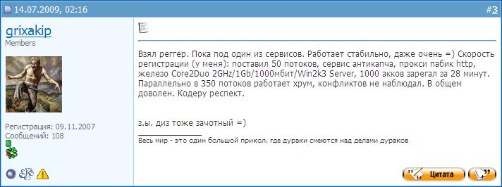 umax_grixakip