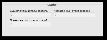 unexpected_server_response_stats_ru