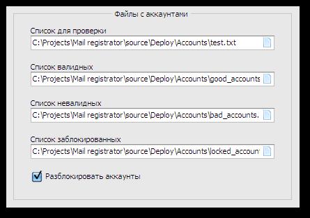 unlock_accounts_option