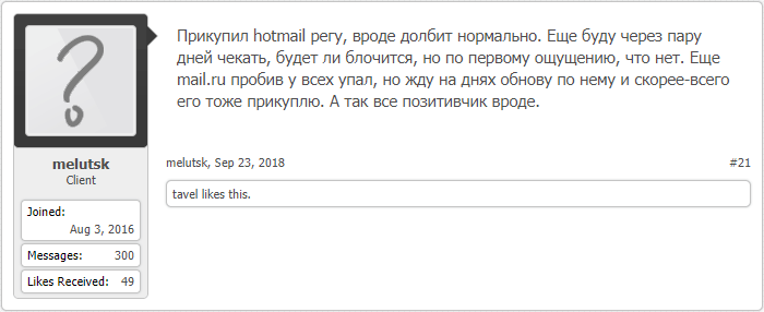 Review from melutsk on ZennoLab