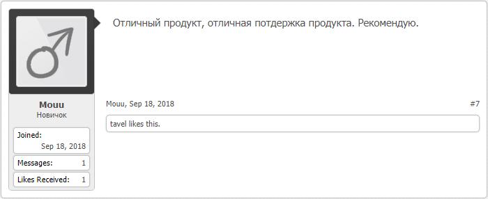 Отзыв Mouu на ZennoLab